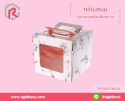 กล่องขนม 01