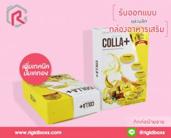 Supplementary Food Box