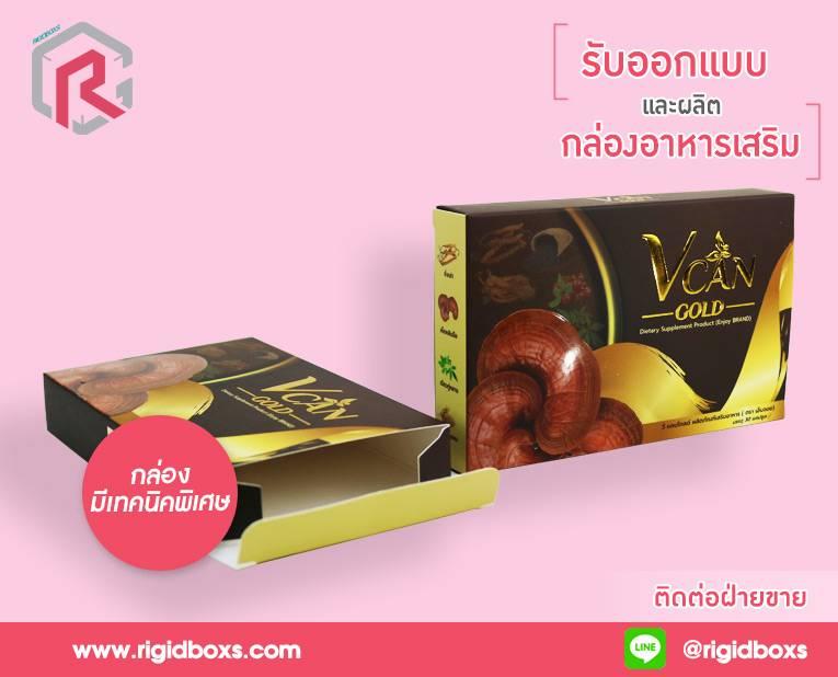 Print Vcan gold supplement box